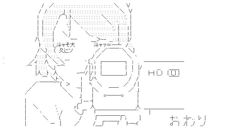 aa_kuribo_11_08.jpg