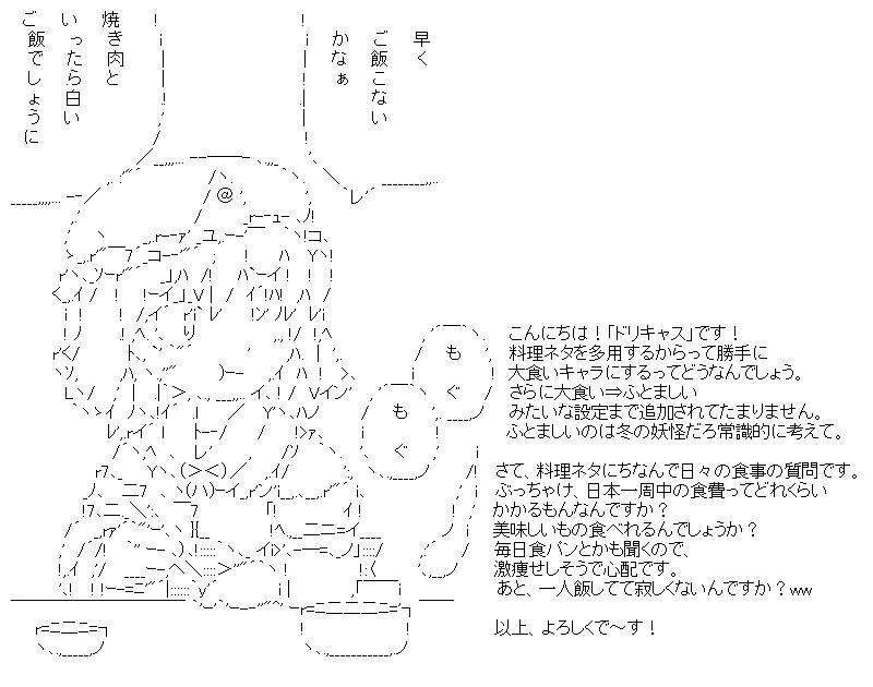 aa_kuribo_12_03.jpg
