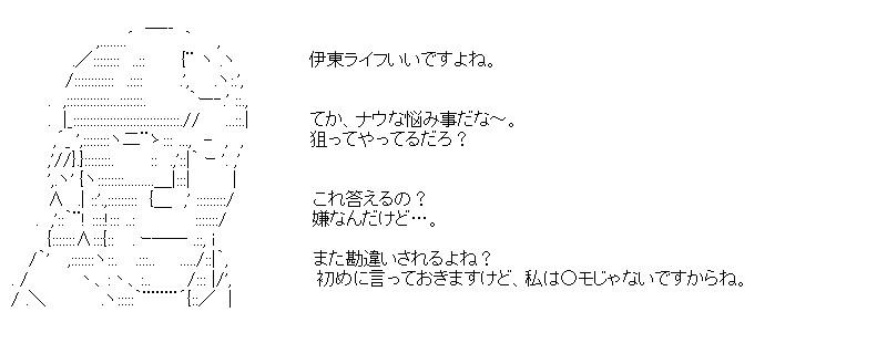 aa_kuribo_13_04.jpg