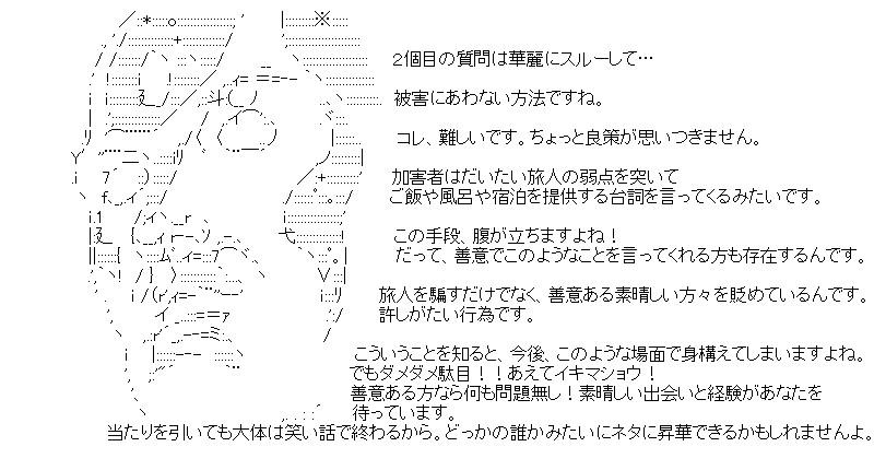 aa_kuribo_13_06.jpg