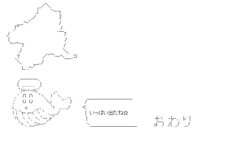 aa_kuribo_13_08.jpg