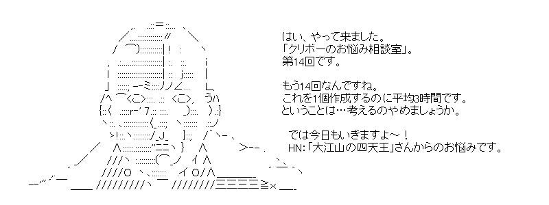 aa_kuribo_14_02.jpg