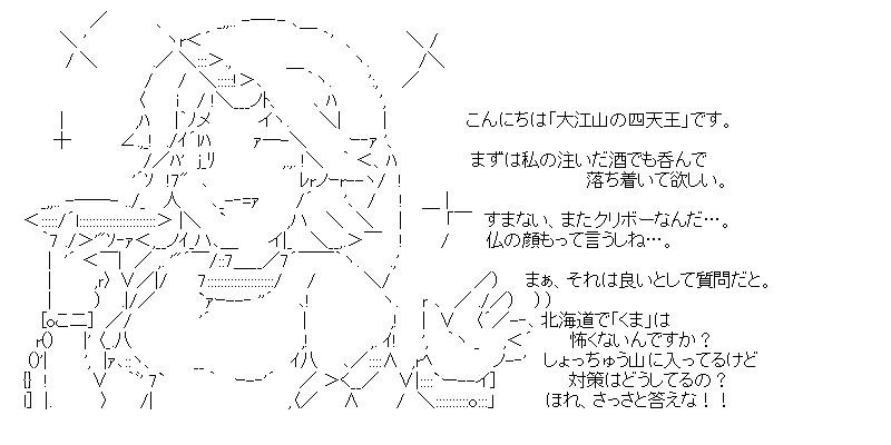 aa_kuribo_14_03.jpg