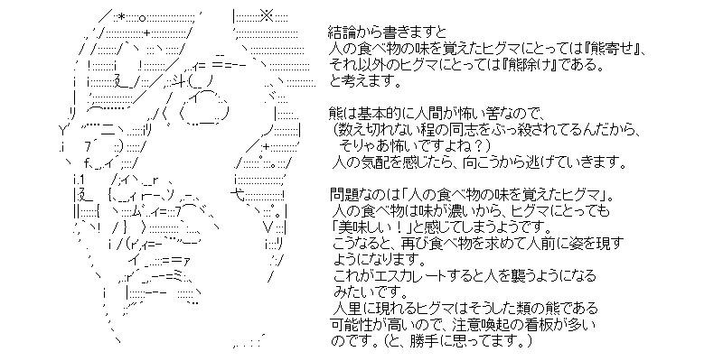 aa_kuribo_14_06.jpg