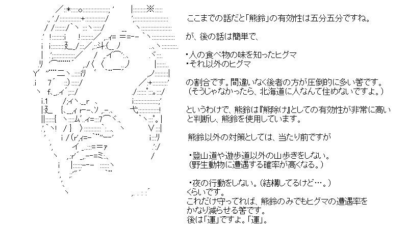 aa_kuribo_14_07.jpg