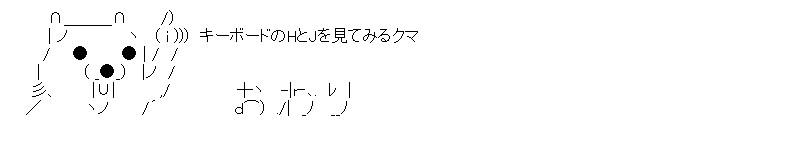 aa_kuribo_14_09.jpg