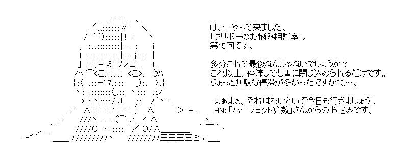 aa_kuribo_15_02.jpg