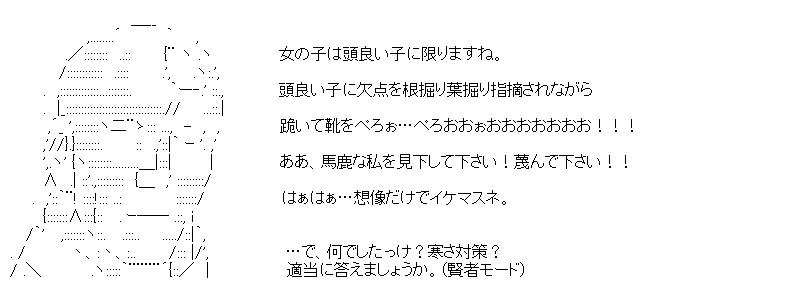 aa_kuribo_15_04.jpg
