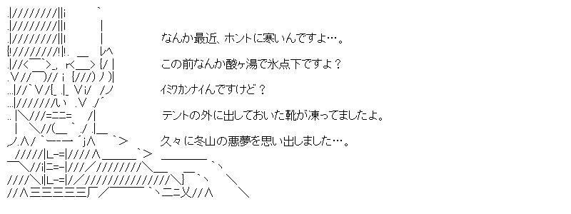 aa_kuribo_15_05.jpg