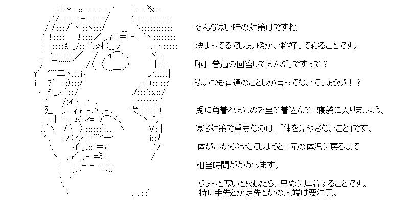 aa_kuribo_15_06.jpg