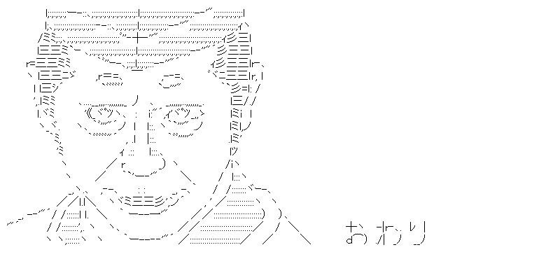 aa_kuribo_15_08.jpg
