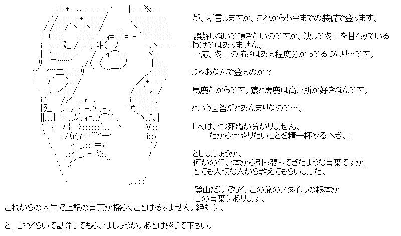 aa_kuribo_16_09.jpg