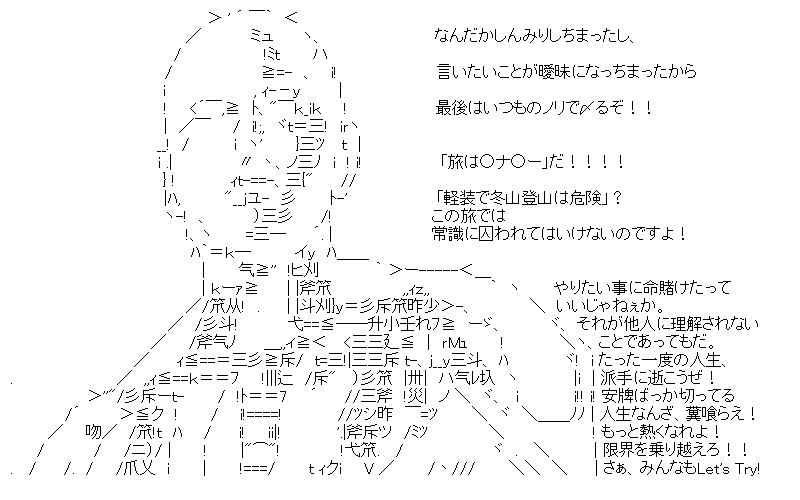 aa_kuribo_16_10.jpg