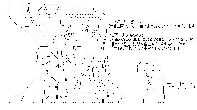 aa_kuribo_16_11.jpg