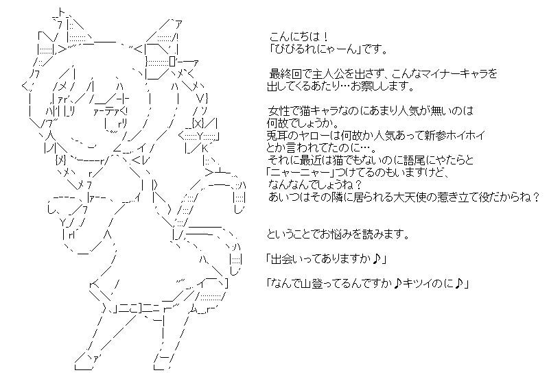 aa_kuribo_17_03.jpg