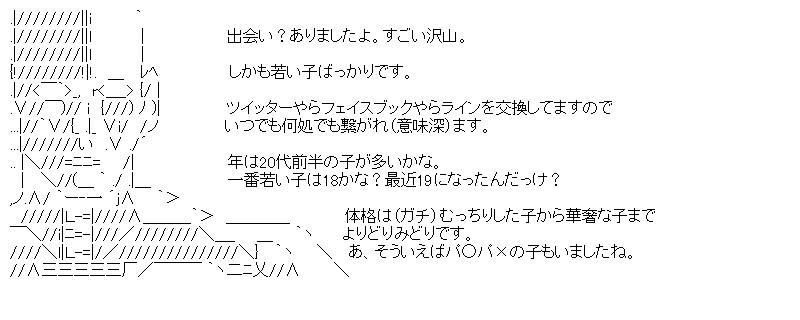 aa_kuribo_17_05.jpg