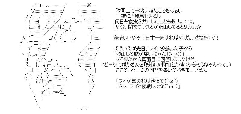 aa_kuribo_17_06.jpg