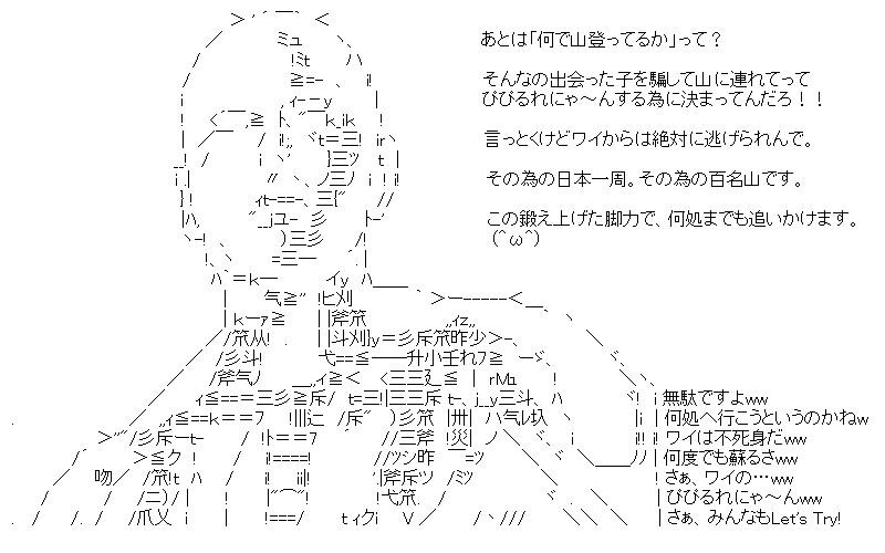 aa_kuribo_17_07.jpg