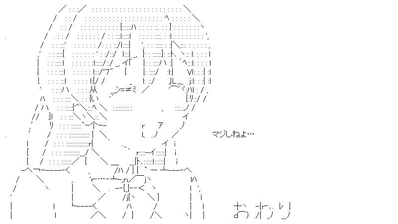 aa_kuribo_17_08.jpg