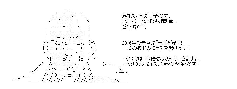 aa_kuribo_18_02.jpg