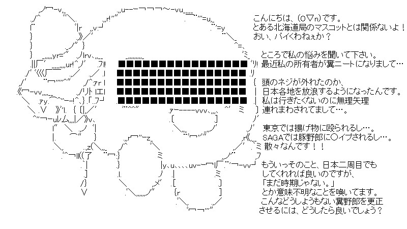 aa_kuribo_18_03.jpg