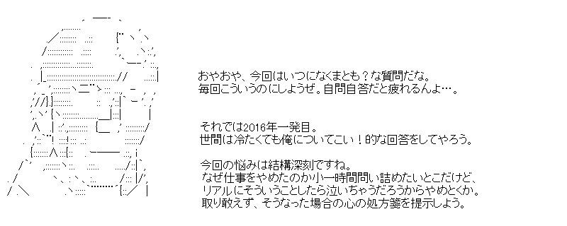 aa_kuribo_18_04.jpg