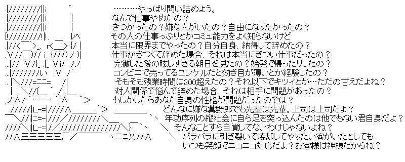 aa_kuribo_18_05.jpg