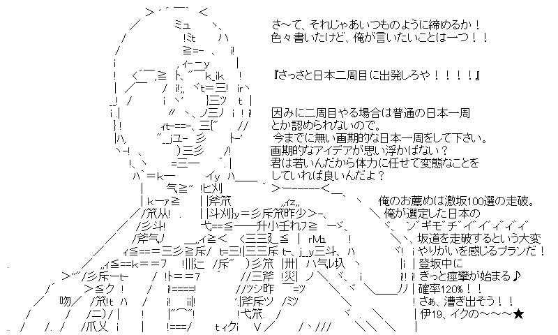 aa_kuribo_18_08.jpg