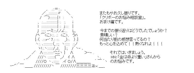 aa_kuribo_19_02.jpg
