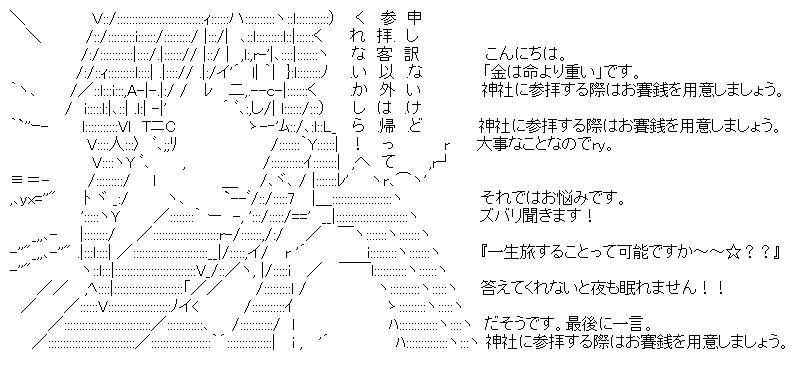 aa_kuribo_19_03.jpg