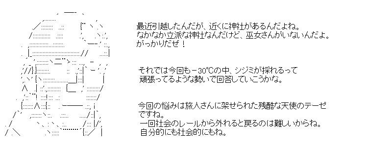 aa_kuribo_19_04.jpg
