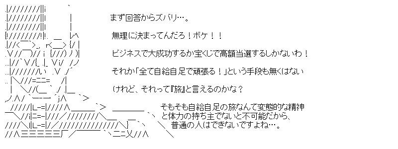 aa_kuribo_19_05.jpg