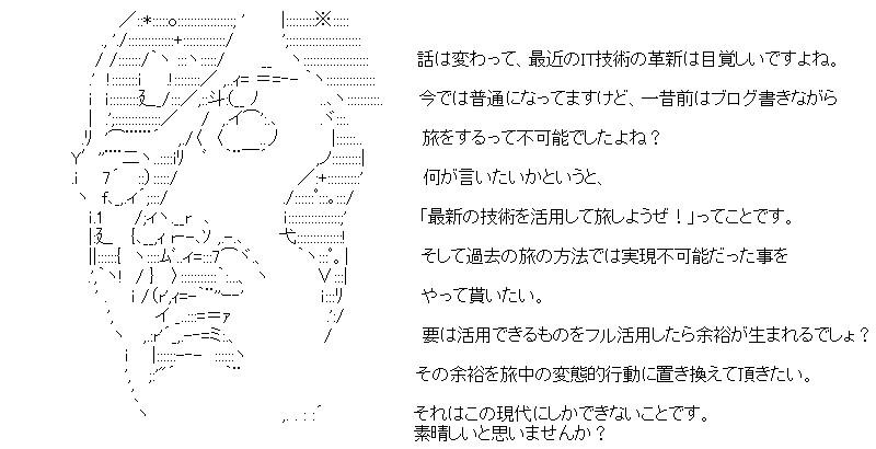 aa_kuribo_19_07.jpg