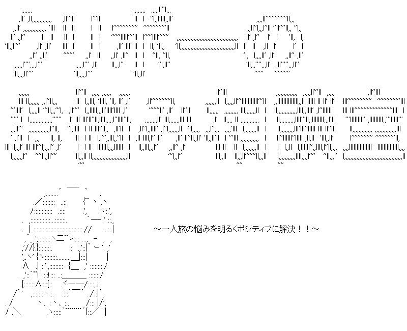 aa_kuribo_1_01.jpg
