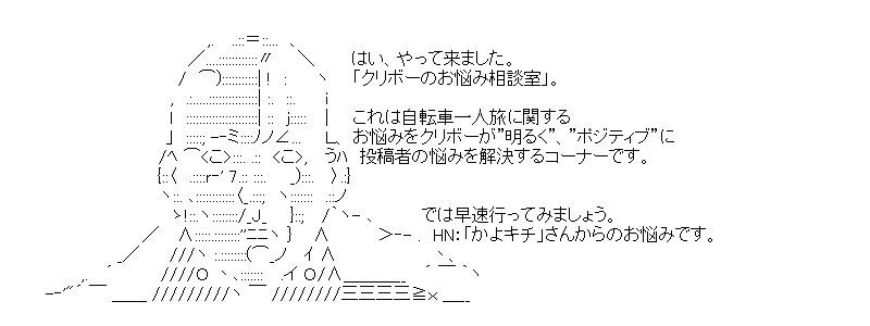 aa_kuribo_1_02.jpg