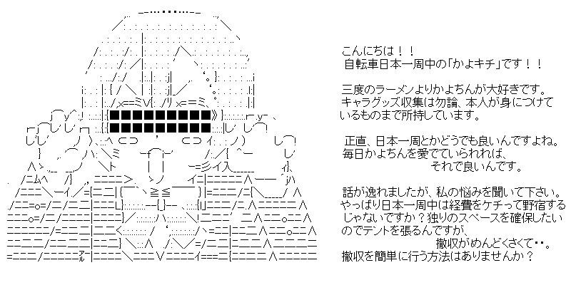 aa_kuribo_1_03.jpg