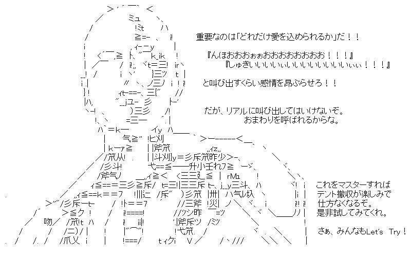 aa_kuribo_1_06.jpg