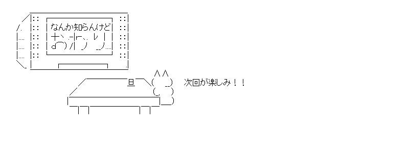 aa_kuribo_1_07.jpg