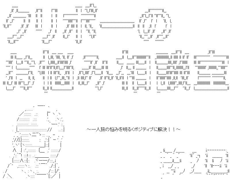 aa_kuribo_2_01.jpg