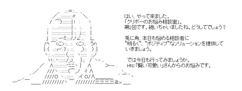 aa_kuribo_2_02.jpg