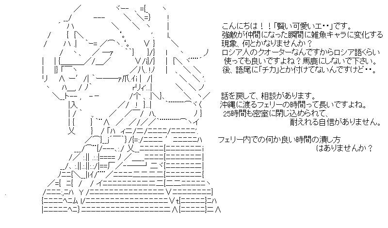 aa_kuribo_2_03.jpg