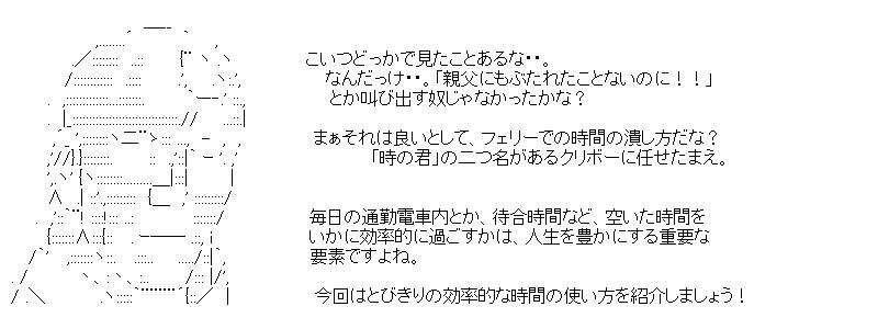 aa_kuribo_2_04.jpg