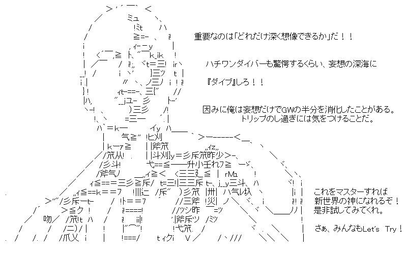 aa_kuribo_2_06.jpg