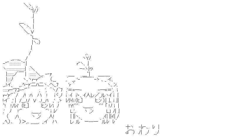 aa_kuribo_2_08.jpg