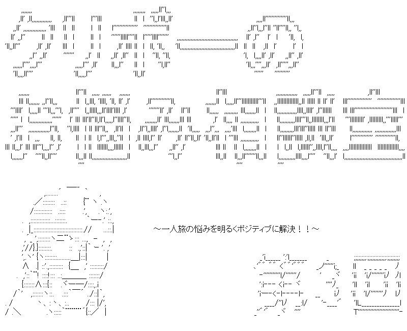 aa_kuribo_3_01.jpg