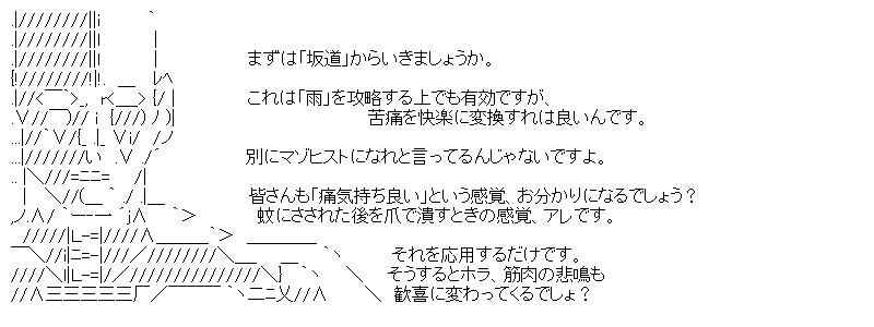 aa_kuribo_3_05.jpg