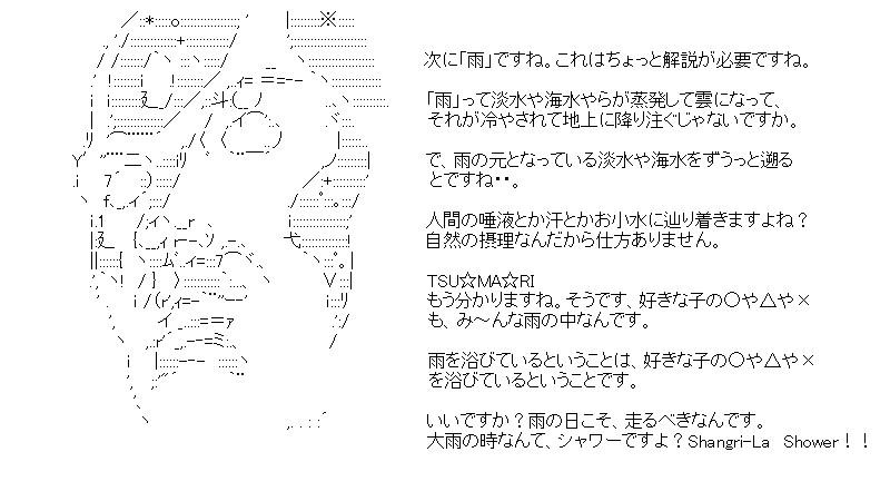 aa_kuribo_3_06.jpg