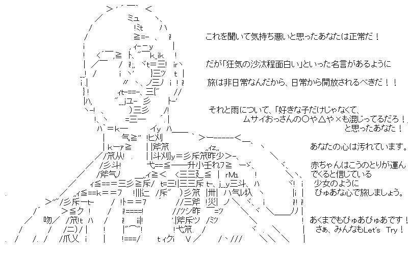 aa_kuribo_3_07.jpg