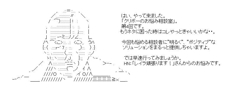 aa_kuribo_4_02.jpg