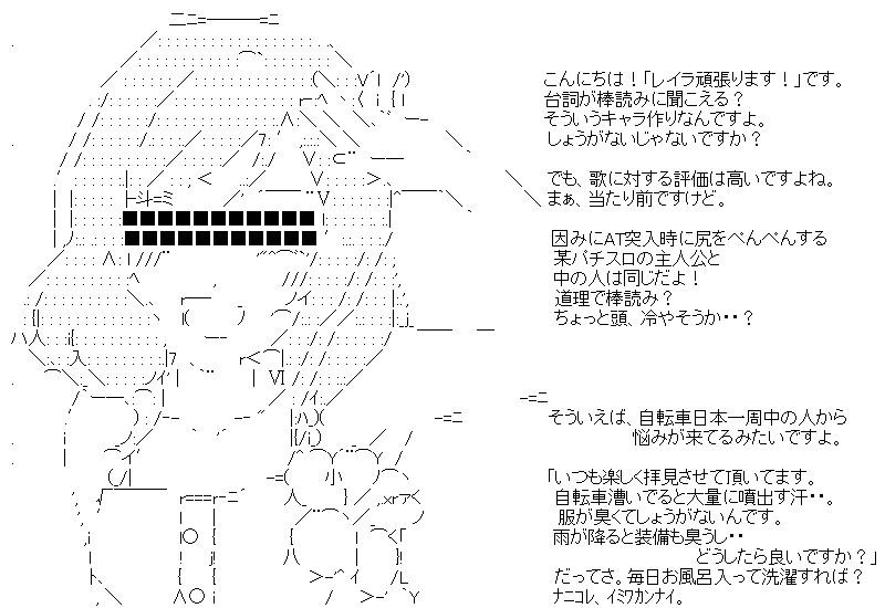 aa_kuribo_4_03.jpg
